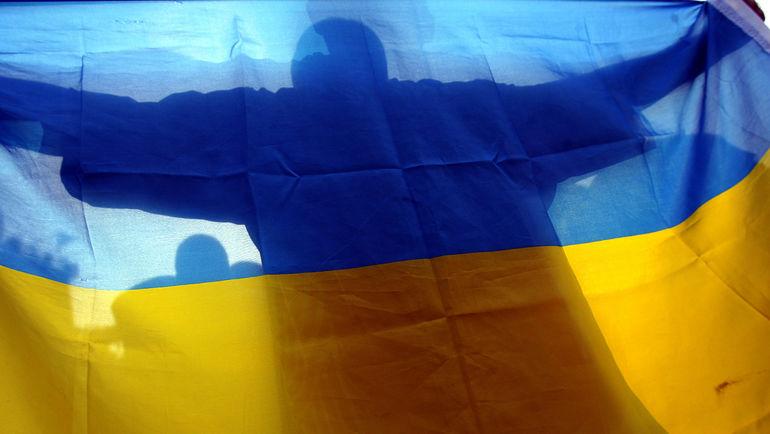 Флаг Украины. Фото AFP
