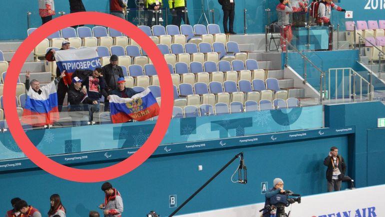 Болельщики с российскими флагами на Паралимпиаде. Фото Aftenposten