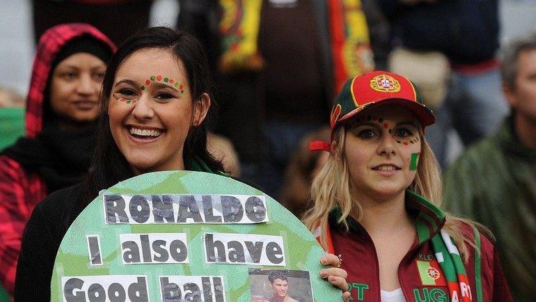 """""""Роналду, я тоже умею обращаться с мячиком"""". Фото eurosport.com"""
