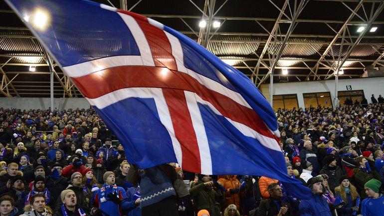 Болельщики сборной Исландии. Фото AFP