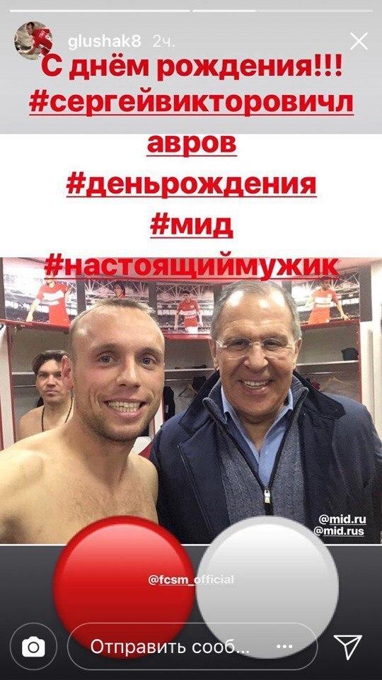 Скриншот с Инстаграма Дениса Глушакова.