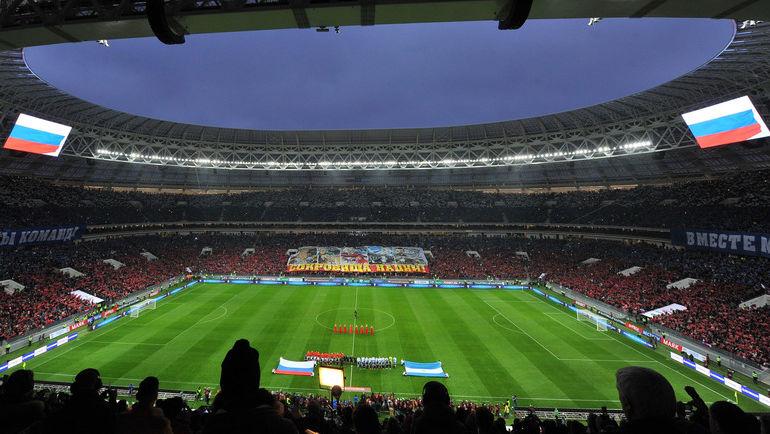 Товарищеский матч. Аргентина - Италия