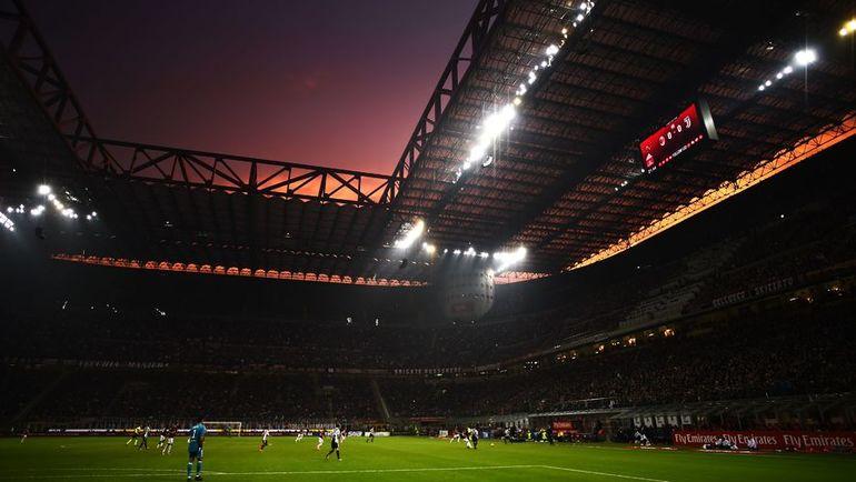 """Стадион """"Милана"""". Фото AFP"""