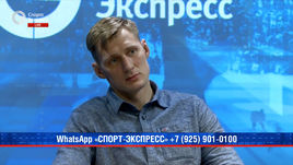 """Александр Волков: """"Поражения Федора - стечение обстоятельств, он еще будет побеждать"""""""
