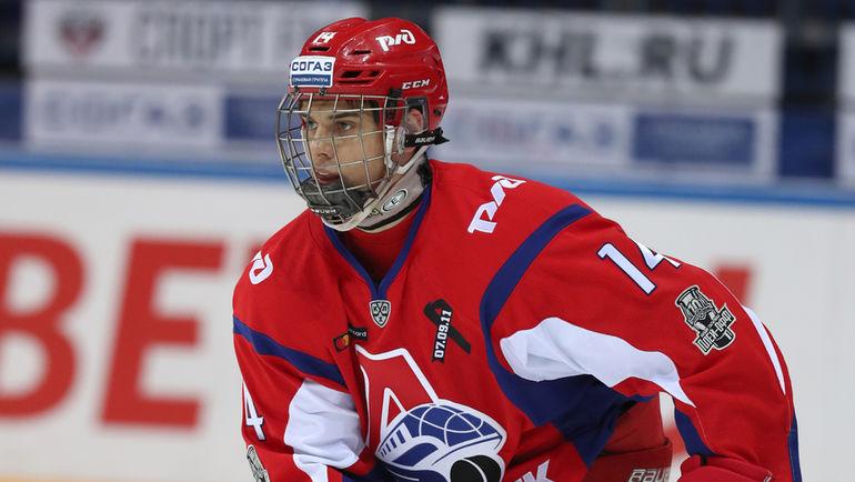 Григорий ДЕНИСЕНКО. Фото photo.khl.ru
