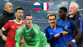 Россия - Франция. День матча. Онлайн