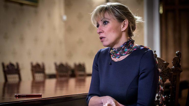 Мария ЗАХАРОВА. Фото AFP