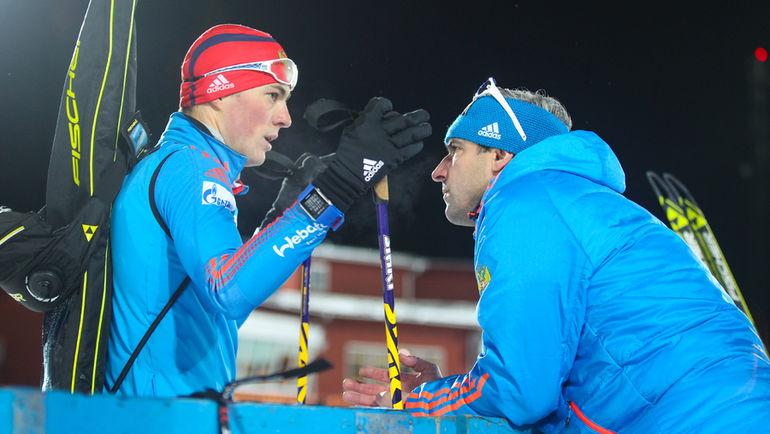 Рикко ГРОСС (справа) и Антон БАБИКОВ. Фото Андрей АНОСОВ, СБР
