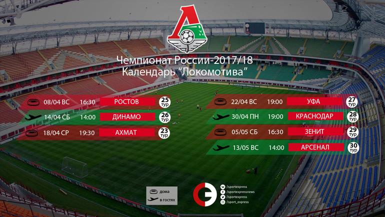 «Спартак» может провести гостевой матч с«Амкаром» в столице