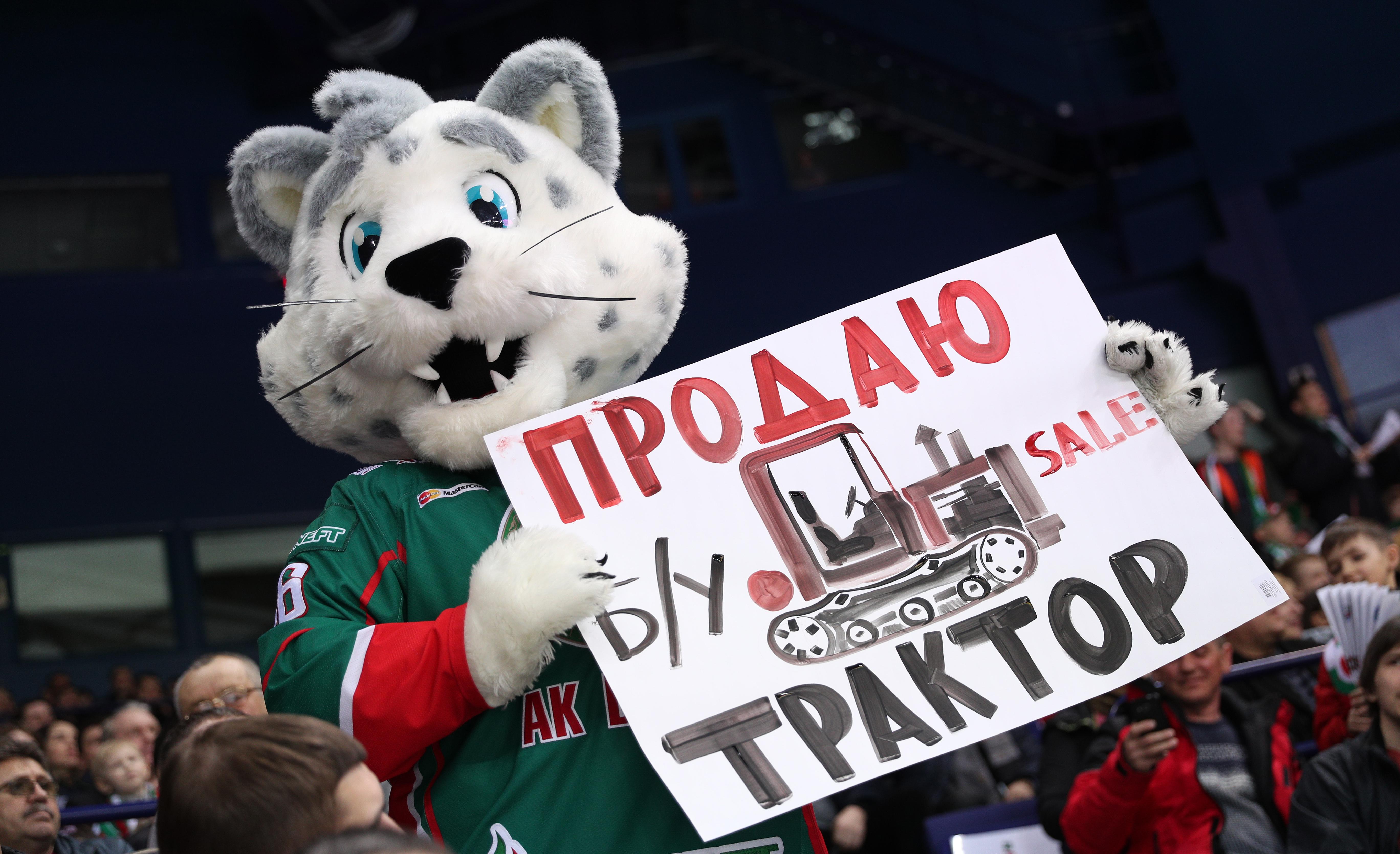 Ак Барс – Барыс. Надежный прогноз на матч 07.09.2018