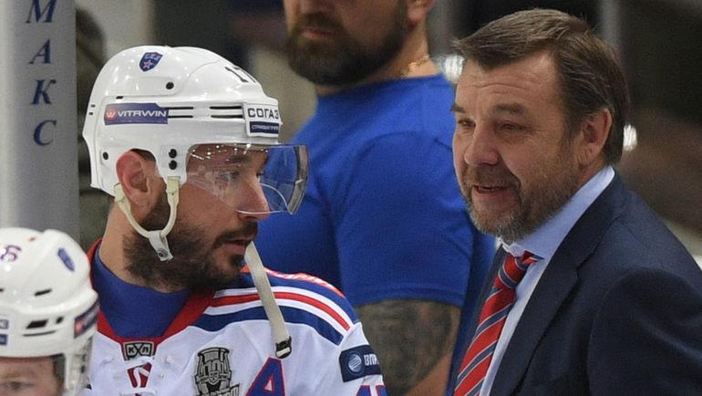 """Ковальчук уезжает в НХЛ. Но не говорит болельщикам СКА """"Прощай"""""""