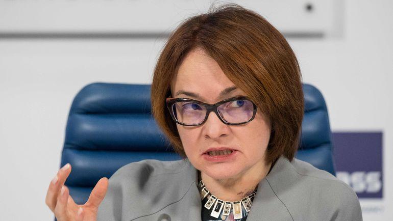 Эльвира НАБИУЛЛИНА. Фото AFP