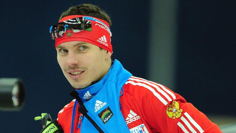 Биатлониста Евгения Устюгова обвинили вупотреблении допинга