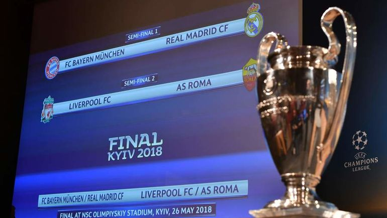 Ура – в финале Лиги чемпионов будут новые лица!