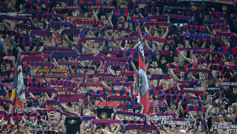 Фанаты ЦСКА опровергли обвинения врасизме наматче Лиги Европы с«Арсеналом»