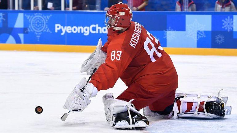 Василий КОШЕЧКИН. Фото AFP