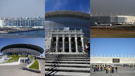 Они открылись! Стадионы чемпионата мира в России