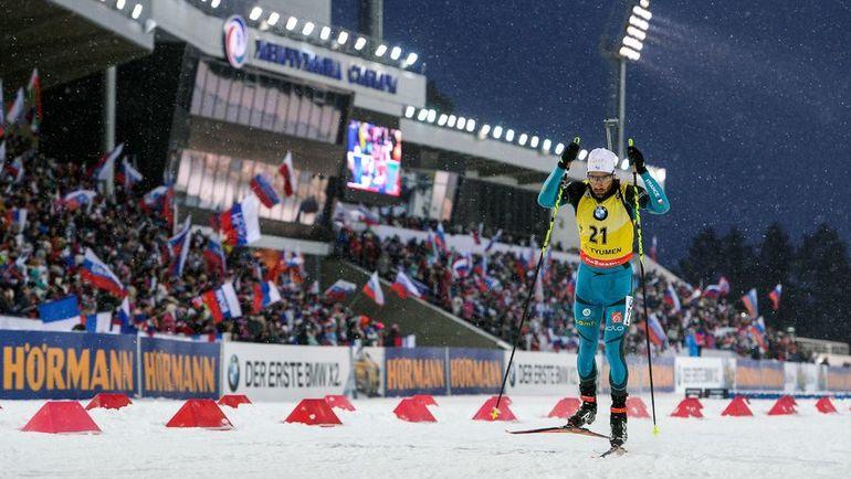 Большой биатлон вернется в Россию не скоро. Фото AFP