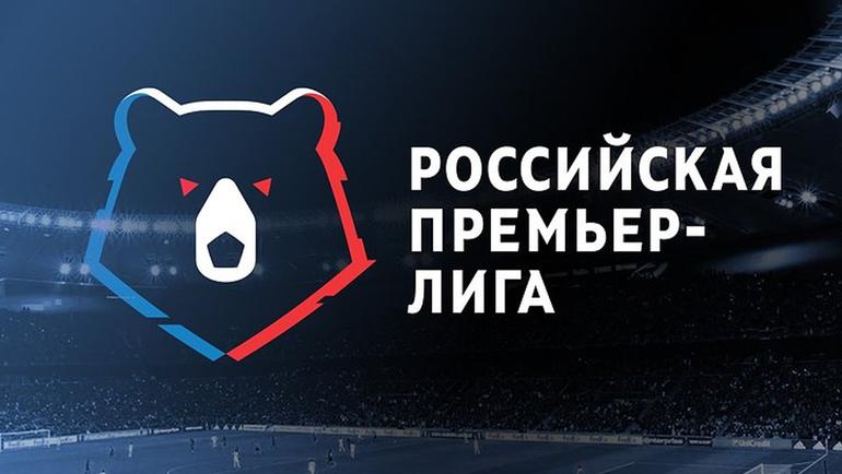 Гармошка, Франция и Винни-Пух. Лучшие фотожабы на новый логотип РФПЛ