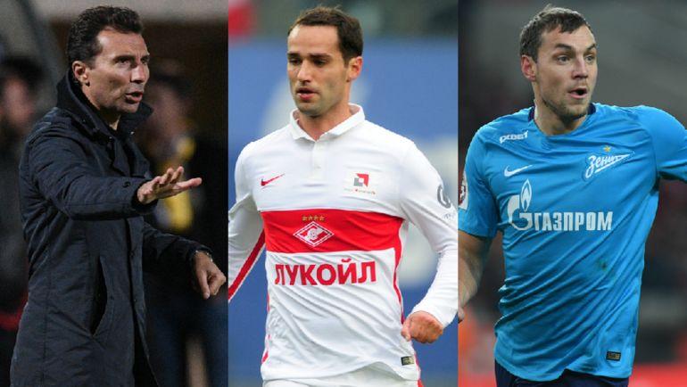 От Григоряна до Дзюбы. Кого в российском футболе больше всех ненавидят