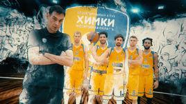 Khimkibasket tv: Большое интервью Алексея Шведа!
