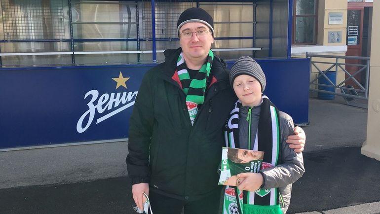 Александр с сыном Егором.