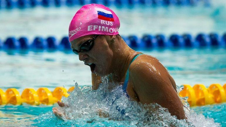 Юлия ЕФИМОВА. Фото Всероссийская федерация плавания