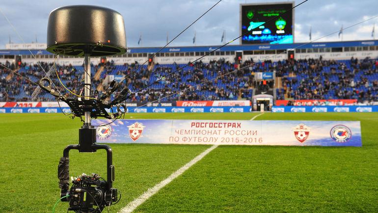 "Российский футбол снова интересен ТВ? Пока в программе – Сирия и ""Дом-2"""