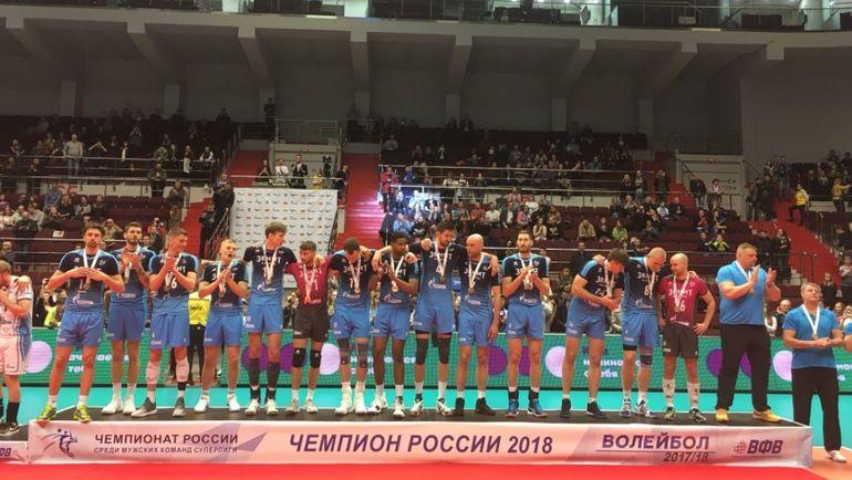 """""""Зенит"""" – чемпион. Десятикратный!"""