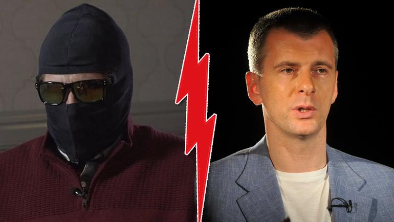 Григорий РОДЧЕНКОВ (в маскировке для одного из интервью по теме российского допинга) vs Михаил ПРОХОРОВ.