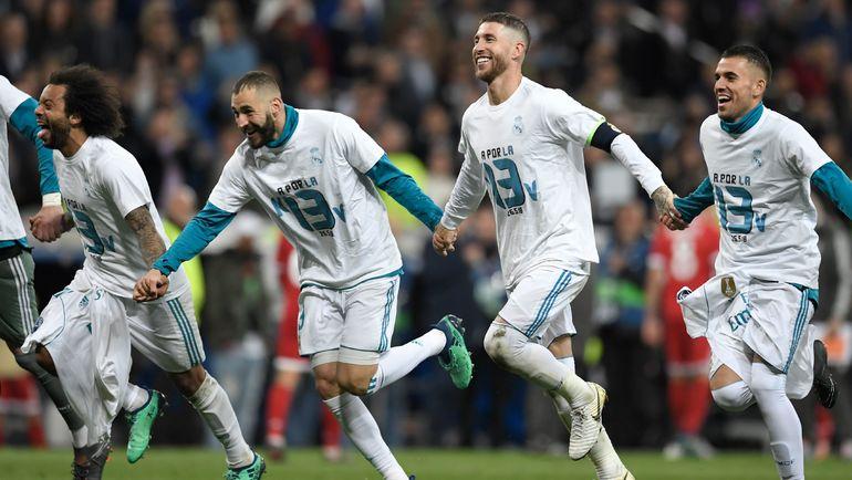 """Вторник. Мадрид. """"Реал"""" - """"Бавария"""" - 2:2. Игроки мадридской команды после победы. Фото AFP"""