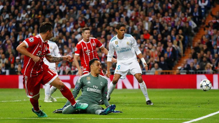 "Гол ХАМЕСА РОДРИГЕСА в ворота ""Реала"" на 63-й минуте - и счет 2:2. Фото REUTERS"