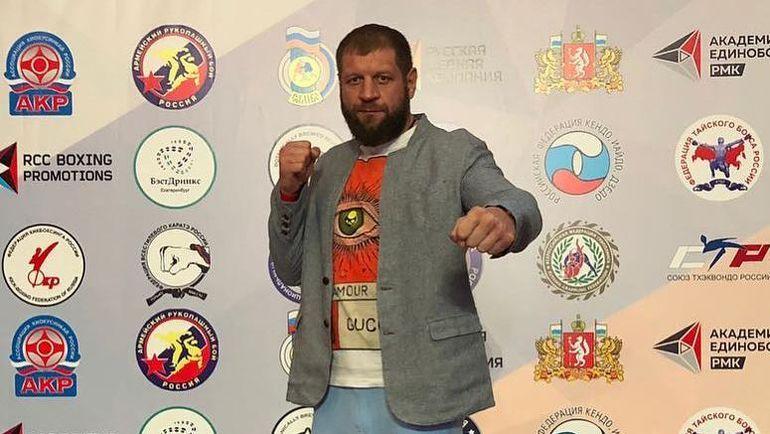 Александр ЕМЕЛЬЯНЕНКО. Фото Instagram