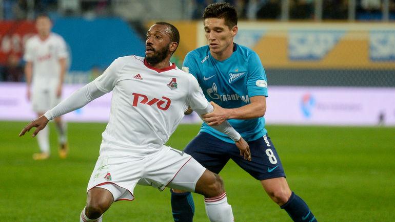 Фанаты «Локомотива» и«Зенита» устроили драку натрибуне вовремя матча