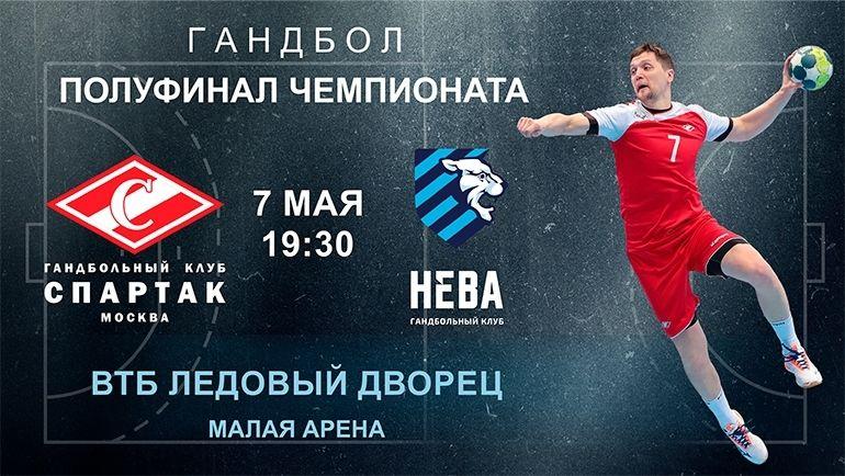 Матч года в Москве.