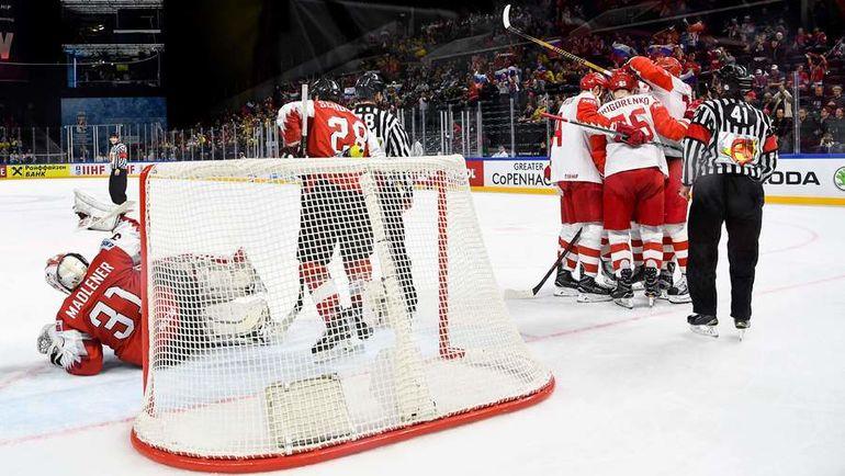 Россия разгромила Австрию на ЧМ по хоккею (Видео)