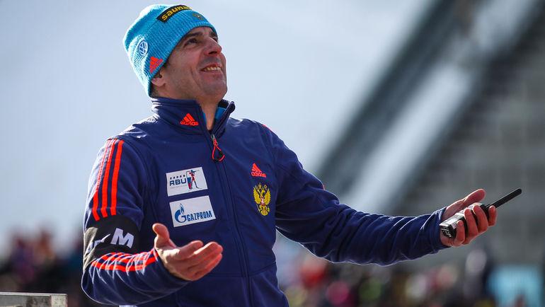 Рикко ГРОСС покинул Россию и будет работать в Австрии. Фото Андрей АНОСОВ/СБР
