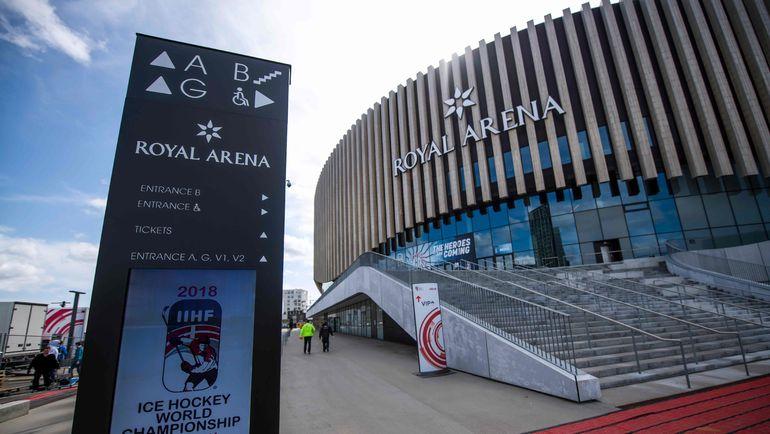 Копенгаген. Royal Arena - главный стадион ЧМ-2018. Фото AFP