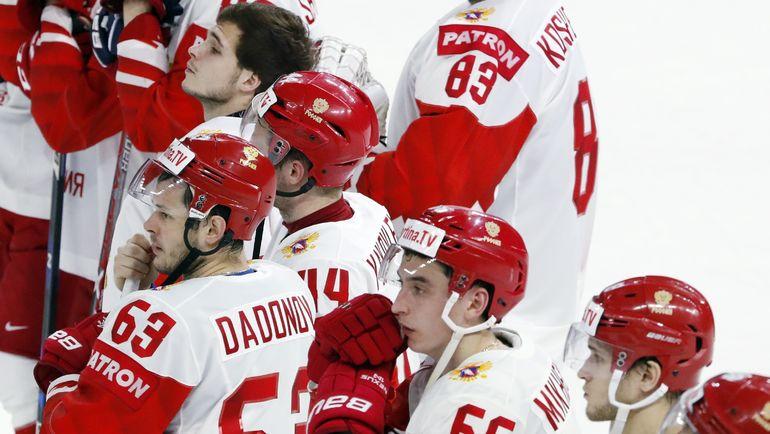 Возьмет ли сборная России медали чемпионата мира? Фото REUTERS