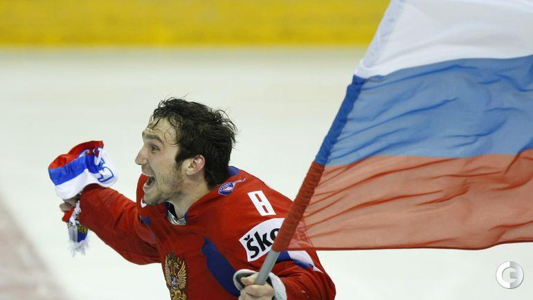 18 мая 2008 года. Квебек. Канада - Россия - 4:5. Александр ОВЕЧКИН на церемонии награждения.
