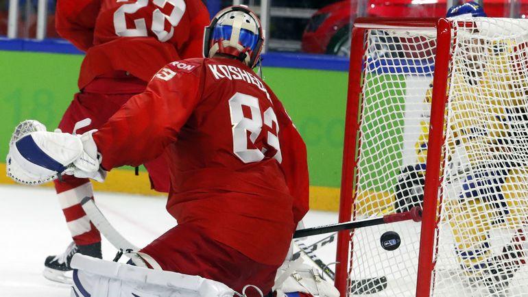 Россия проиграла Швеции и сыграет с Канадой в 1/4 финала ЧМ по хоккею (Видео)