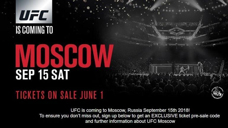 Анонс первого в истории турнира UFC в России. Фото ufc.com