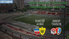 Аленичев и Евсеев выиграют первые