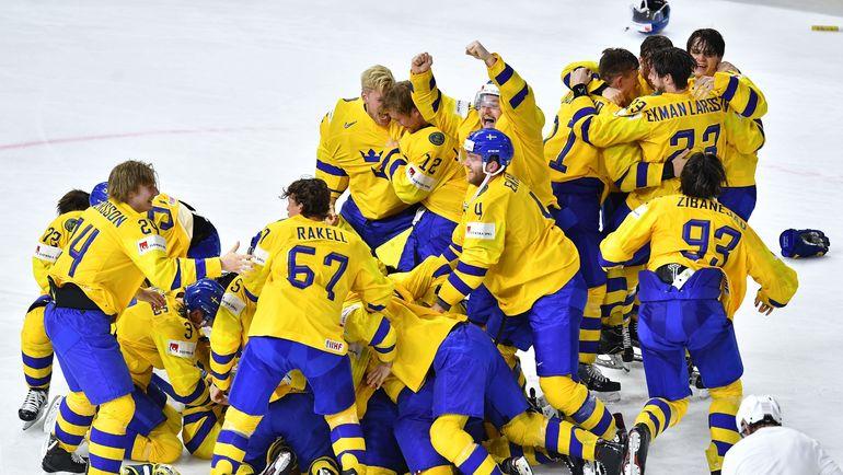 Воскресенье. Копенгаген. Швеция – Швейцария – 3:2 Б. Шведы - чемпионы мира. Фото AFP