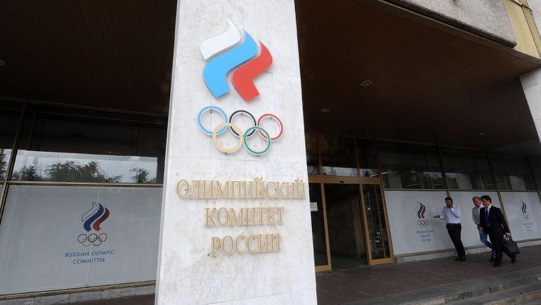 Сегодня будет избран новый руководитель Олимпийского комитета России. Фото Алексей ИВАНОВ