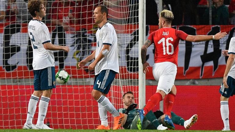 Россия проиграла Австрии в контрольном матче (Видео)