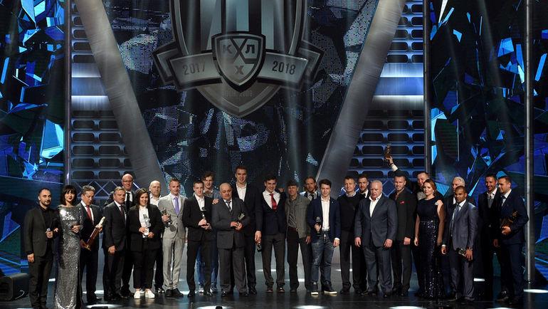 Главные лица сезона. Фото photo.khl.ru