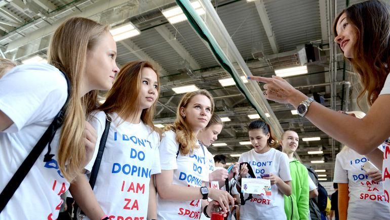 1 июня. Москва. Форум юных олимпийцев. Фото Наталья ПАХАЛЕНКО, ОКР