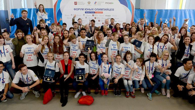 1 июня. Москва. Участники форума юных олимпийцев. Фото Наталья ПАХАЛЕНКО, ОКР