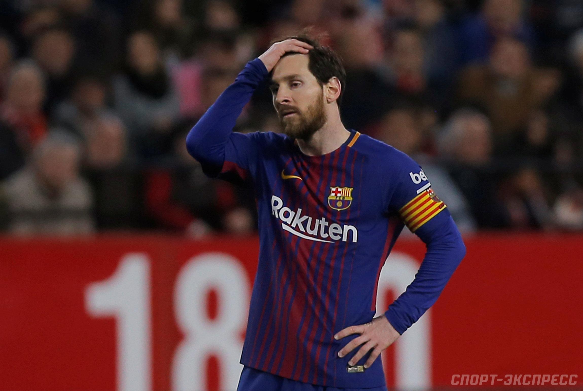 Налоговая служба требует от клубов Ла Лиги 52 миллиона евро